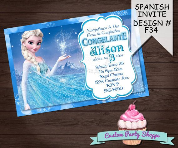 Spanish FROZEN PRINTABLE INVITATION Custom By