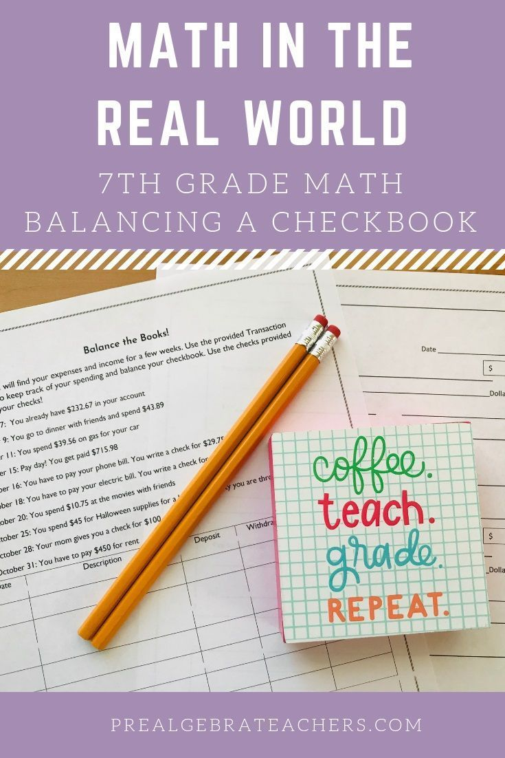 hight resolution of If you need a real life math activity all about balancing a checkbook and  writing checks for your…   Real life math