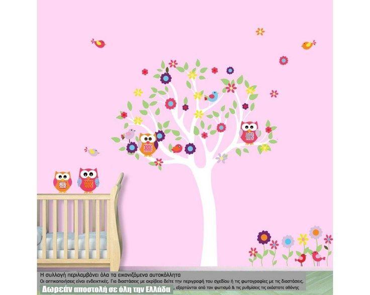 Happy owls,  ανοιχτόχρωμος κορμός, παράσταση σε αυτοκόλλητα τοίχου με κουκουβάγιες σε δέντρο , δειτε το!