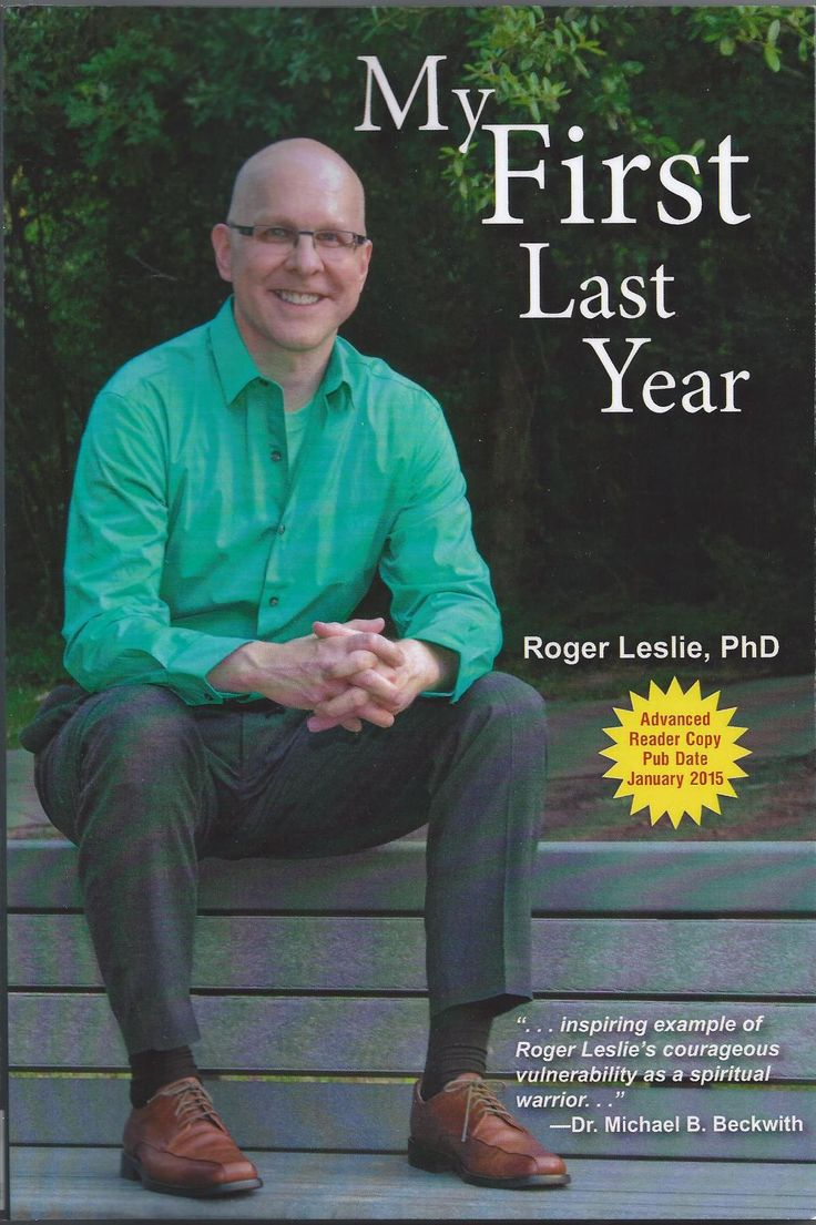 Best Autobiography Book  http://books.txauthors.com/product-p/mfly.htm