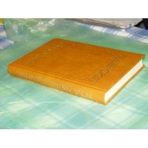 Nova Zmluva / Ujszovetseg Slovakian-Hungarian New Testament  $18.99