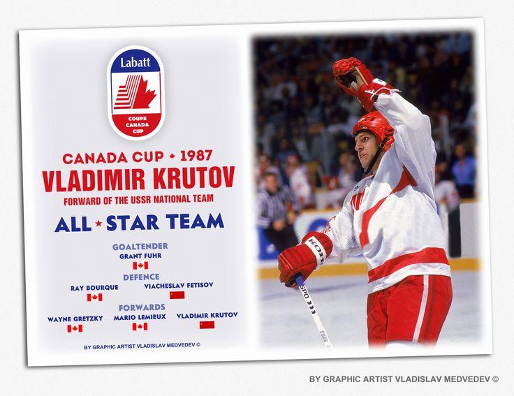 Владимир Крутов #hockey #хоккей #сборнаяссср #canadacup