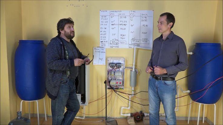 Как рождаются и умирают легенды о необыкновенной эффективности электродного котла Интернет магазин Котел Инноватор: http://kotelinnovator.ru Интернет Магазин...