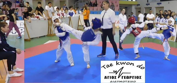 Φιλικοί αγώνες Taekwondo στην Ορεστιάδα 13-05-2018