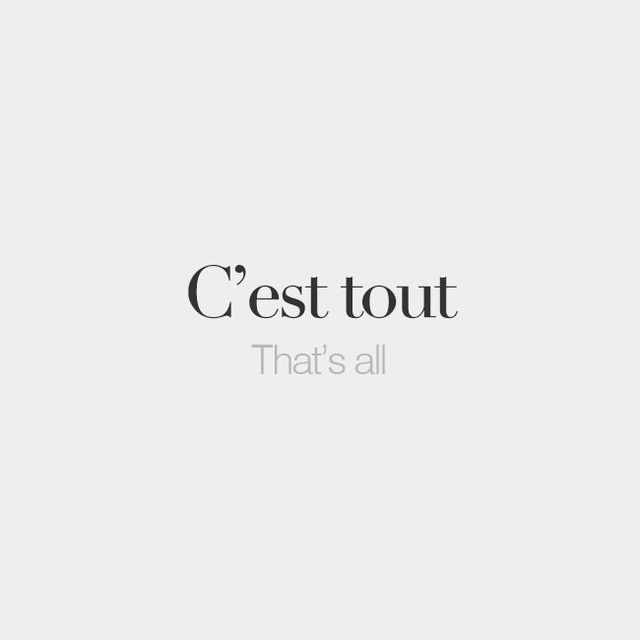 French Words : Photo