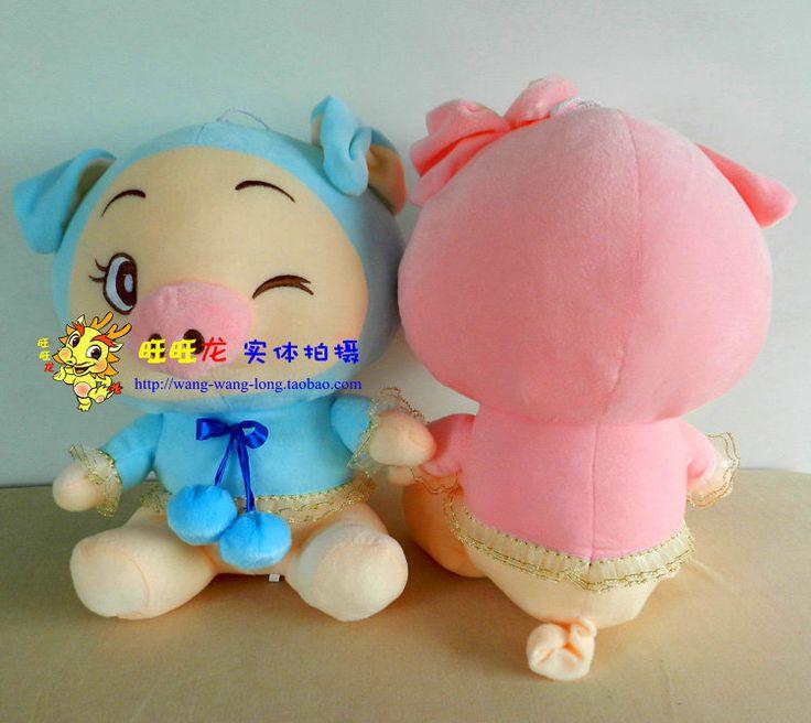 Милые ен девушка свинья кукла милые плюшевые свинья игрушка синий свинья кукла подарок на день рождения о 35 см