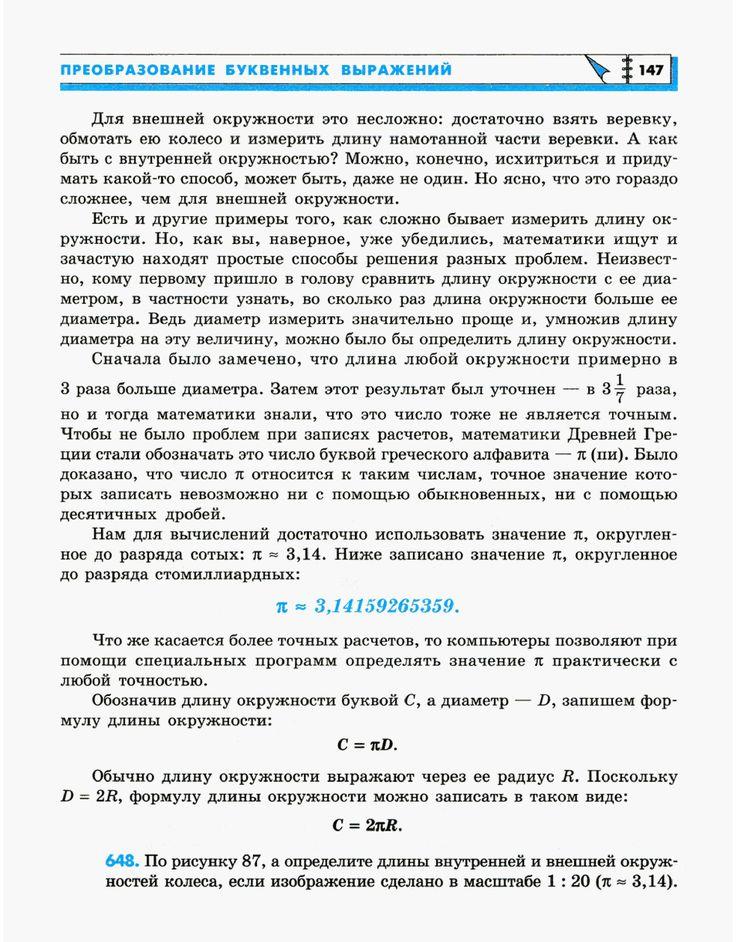 Готовые дом.задания по алгебре за 9 класс по учебнику а.абылкасымова и.бекбоева