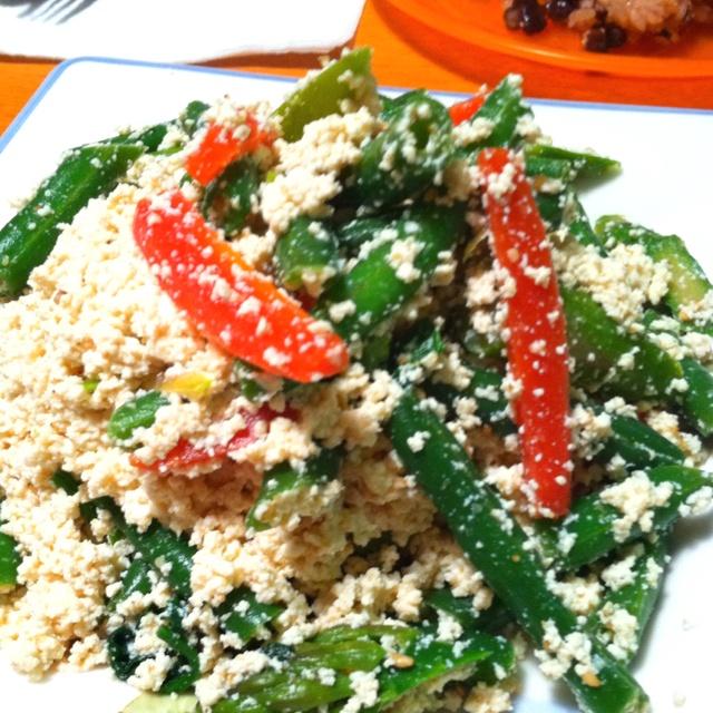 White Tofu, Sesame, And Vegetable Salad Recipe — Dishmaps