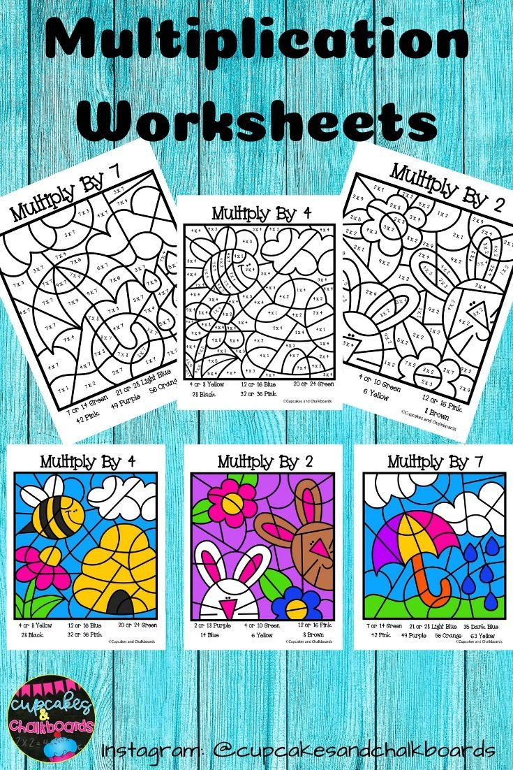 Multiplication Color By Number Multiplication Facts Math Facts Small Groups [ 1102 x 735 Pixel ]