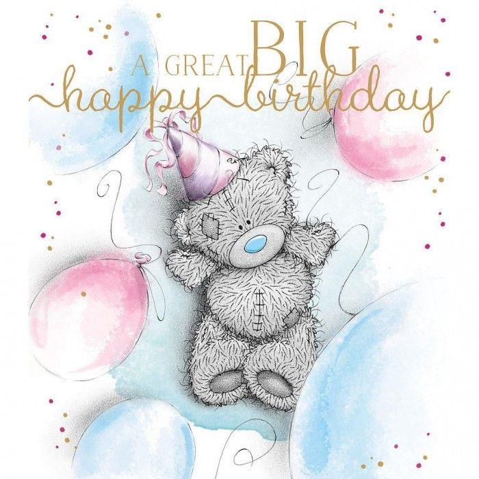 Красивые открытки с мишкой тедди с днем рождения