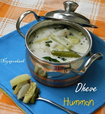Dheve Humman (Konkani bitter gourd & root vegetable coconut curry)