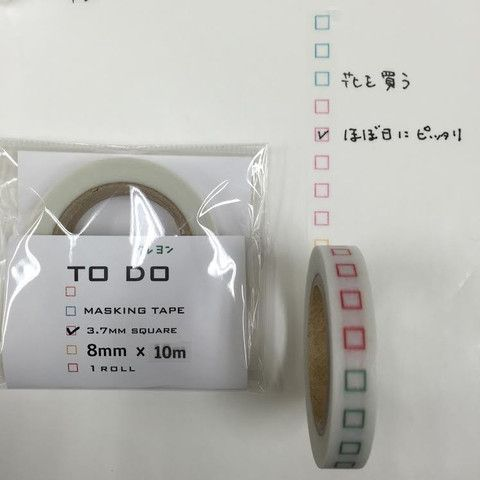 ≡ To-Do List Washi Tape - Colored Crayon 3.7mm