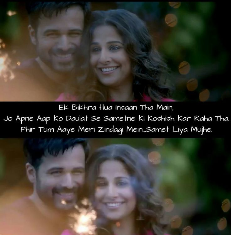 Koi Puche Mere Dil Se Song Download 2018: 17 Best Images About URDU POETRY,TEXT & QUOTES On