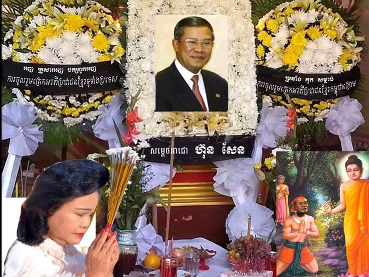 The funeral of Cambodian Prime Minister Hun Sen Traitor