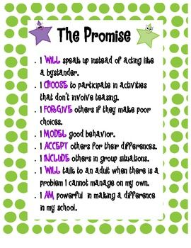 This is a quick follow-up activity to the powerful book The Juice Box Bully.  Every class should read this book at the beginning of the year to learn about the impact a group of kids can make at stopping bullying if they work together.  Included is a poster of the promise at the end of the book as well as a page for all the class to sign and hang to show that they are working towards that promise. {promise at the end of the book. Kids take this home. One hangs in the classroom}