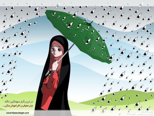 In this blizzard of watchful eyes do not forget your umbrella: Hijab (probably not an official government poster)