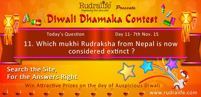 Diwali Dhamaka Contest 2015 (Day - 11) To Participate Click Here http://rudralife.com/index.php/diwalicontest