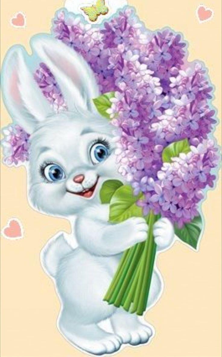 Открытка зайчик с цветами