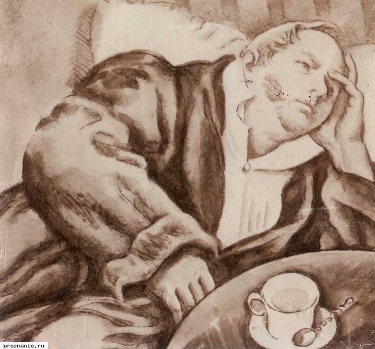 Пруцков Н.И. Обломов. Гоголевская традиция и руcский роман второй половины 50-х годов. Глава 8.
