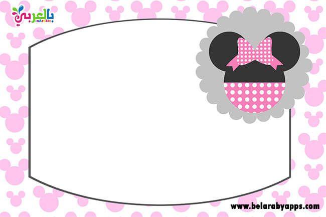 احلى تصاميم اطارات اطفال بنات ناعمة وملونة للتصميم براويز بالعربي نتعلم Printable Frames Paper Frames Border Templates