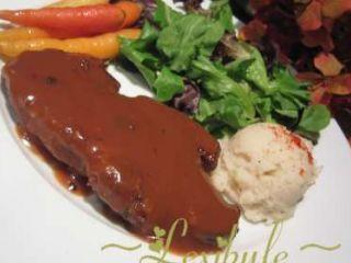 Longe de porc mariné au miel, soya et vinaigre balsamique, Photo 3