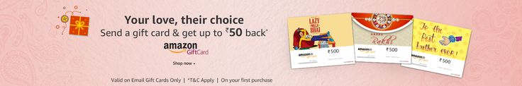 Raksha Bandhan Gifts For Sister Online India at Best Price | Krazyoffer