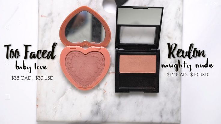 Revlon Naughty Nude - Dupe for Too Faced Baby Love blush