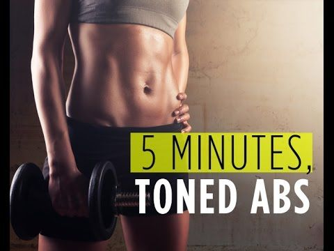 Sculpt a stronger, leaner core in just 5 minutes!