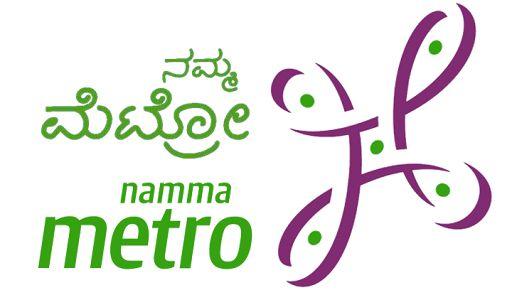 Bangalore Metro Logo;  Namma Metro Logo(3 枚)