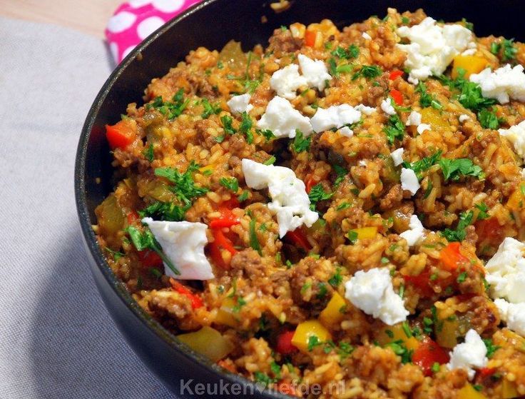 Gehaktpannetje met paprika en rijst - Keuken♥Liefde - Do rice separately!