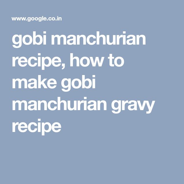 gobi manchurian recipe, how to make gobi manchurian gravy recipe