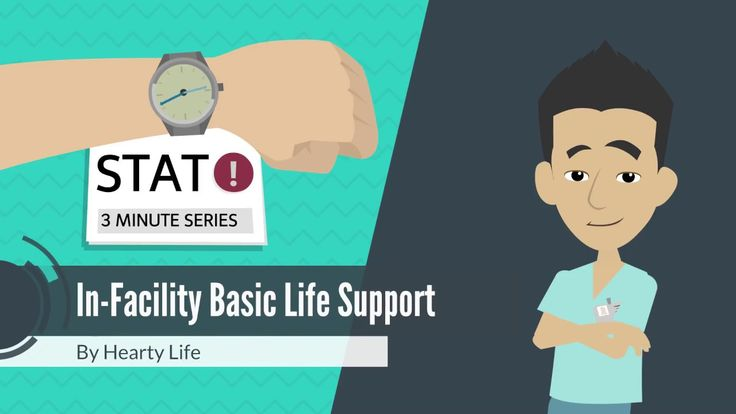 STAT: In-Facility Basic Life Support (BLS) Review - YouTube