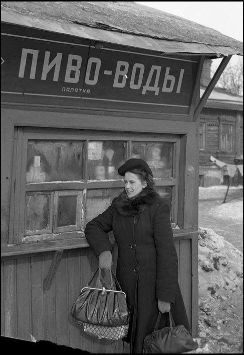 1950s, USSR