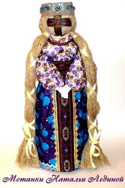 Folk dolls from Natalia Ledina - http://arthandmade.net/ledina.natalya  Doll, folk, folk doll, amulet, mascot, talisman, textile doll, handmade doll, gift, original gift, handmade, craft, interior, collection, Gallery Magical World, кукла, народная кукла, оберег, амулет, талисман, текстильная кукла, кукла ручной работы, подарок, оригинальный подарок, ручная работа, коллекция, интерьер, Галерея Волшебный мир