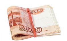 Как приманить деньги в дом