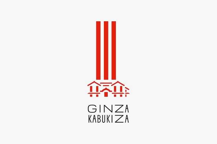 GINZA KABUKIZA | WORKS | HARA DESIGN INSTITUTE http://www.pinterest.com/chengyuanchieh/