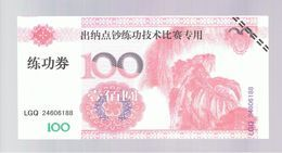 CHINA,100 YUAN,SERIES CHINA TRAINING BANKNOTE (FANTASY ISSUE), 2004   For sale on Delcampe