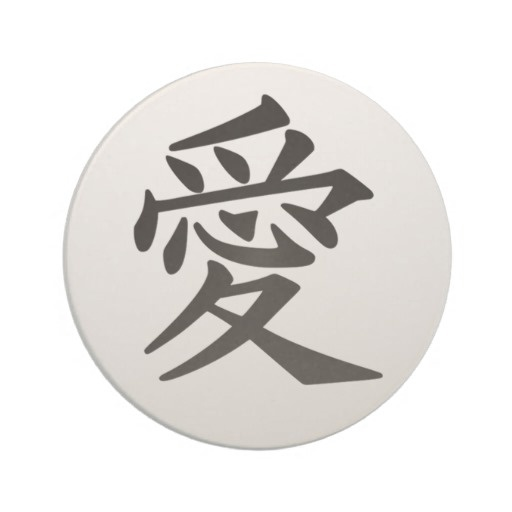 Tattoo Designs Japanese Symbols: 61 Best Kanji Images On Pinterest