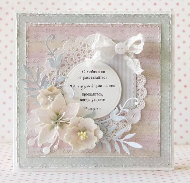 открыточка с самодельными цветочками
