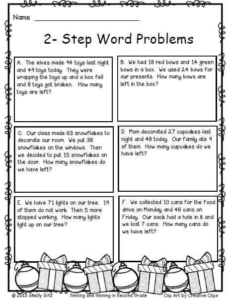 Christmas math--2-step word problems--math for 2nd grade