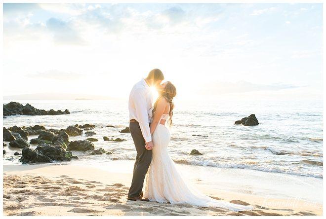 Shining Bright Kaitlan Conrad S Maui Beach Wedding Beach