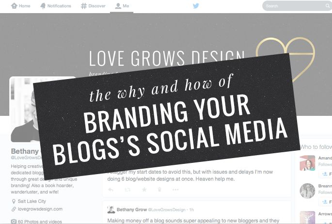 The Why And How of Branding Your Social Media
