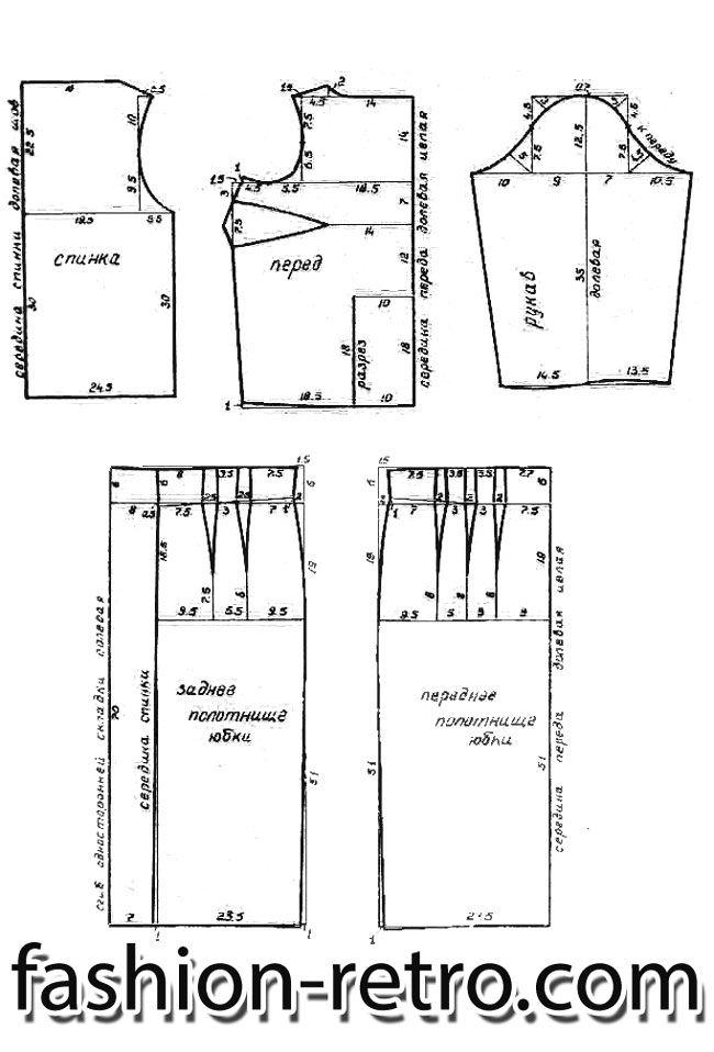 Выкройка-схема нарядного костюма приводится для 48 размера в масштабе. По чертежу можно построить выкройку в натуральную величину, последовательно откладывая значения под прямым углом. Обхват груди 96 см. Обхват талии 76 см Обхват бедер 104 см Длина юбки от талии 70 см При раскрое необходимо cделать припуски на швы. К основным срезам (боковым, плечевым, рукавным и т.д.) – не менее 1,5 см, к горловине – не менее 1 см, на подгибку низа 4-5 см.