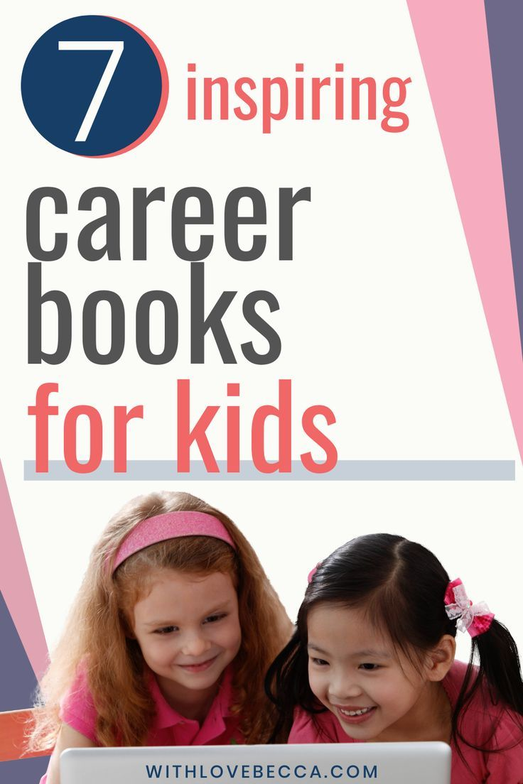 8 Fun Inspiring Career Books For Kids Top Picks From A Career Coach Mom Career Books Kids And Parenting Helping Kids