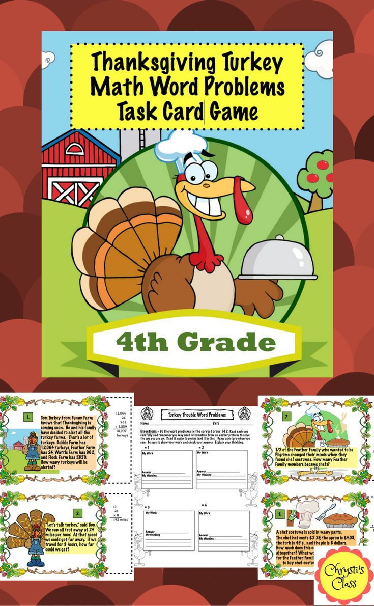 Your students will love these 4th Grade Math Word Problems that become a fun Turkeys in Trouble Story.  Lots of great math practice including multiplication, addition, subtraction, elapsed time, fractions, area, and rounding.  12 self-checking task cards, a colorful game board, and Turkey Activity included. A worksheet version and recording sheets are also included Comes with black and white images. This resource is available for Grades 2-5. $2  #TurkeyMathforKids