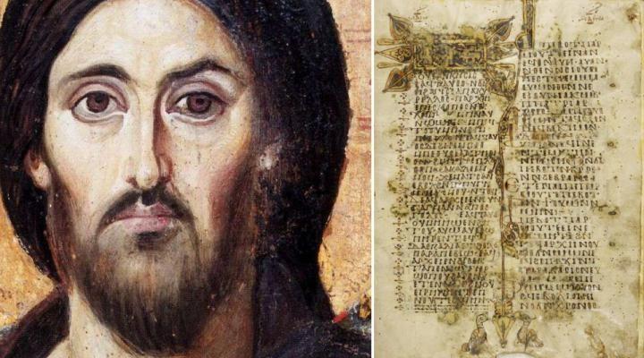 (adsbygoogle = window.adsbygoogle || []).push();   Un manuscrito egipcio que se dice que data de 1.200 años revela la historia de la crucifixión de Jesús, pero lo hace con algunos giros de la trama que son increíbles, incluyendo el hecho de que Jesús fue un cambia formas. El...