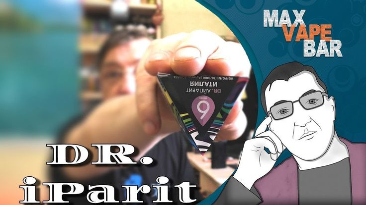 DR. iParit /КАРАМЕЛЬНЫЙ КАЛЬЯН/ |MaxVBar|