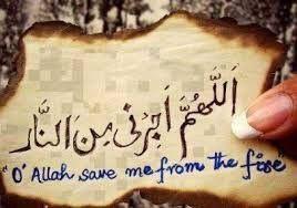 allah always proteced me