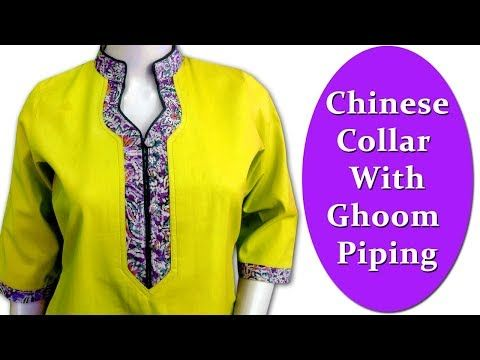 b4e70abe8 Chinese Collar Kurti neck Design stitching with Ghoom Piping , English  subtitles, Collar Piping - YouTube