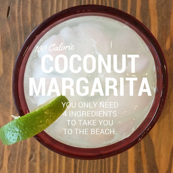 It doesnt matter if its the middle of the summer or the dead of winter, these low calorie Coconut Margaritas will take you back to the most wonderful beach vacation youve ever had. 100 Calorie Coconut Margaritas